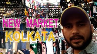Cheapest Market in Kolkata | NEW MARKET | Cloths in Cheap | Cheap Shoes | Cheap Fashion Accessories