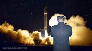 North Korea successfully Tests New ICBM Hwasong-15 - Coreia do Norte Testou com Sucesso Hwasong-15