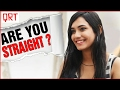 What if your HUSBAND or WIFE not STRAIGHT after MARRIAGE ? | DATING GIRLS with LOW BUDGET | QRT