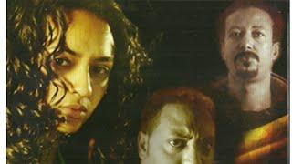 Fidel Adagne - Ethiopian Film