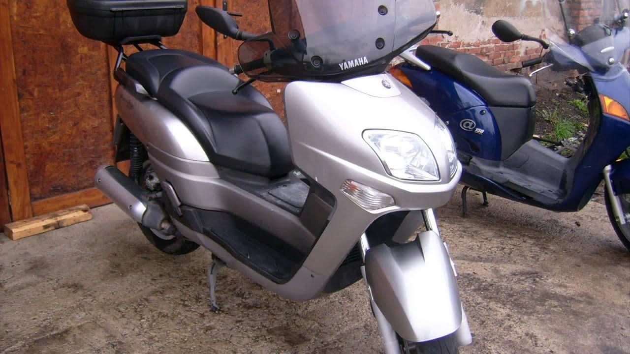 Yamaha Versity