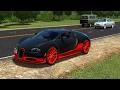 Bugatti Veyron Super Sport 16.4 | City Car Driving