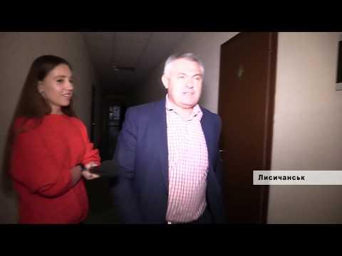 Мэр Лисичанска пытается уволить секретаря городского совета