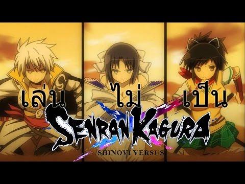 Senran Kagura Bon Appetit All Songs Dishes Pc
