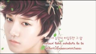 [Thai sub] Super Junior Yesung - Blind With Love (King of Dramas OST)