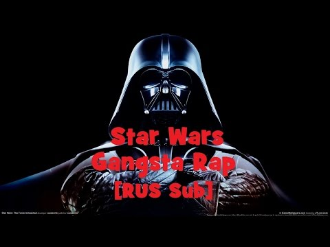 Star Wars Gangsta Rap с русскими субтитрами