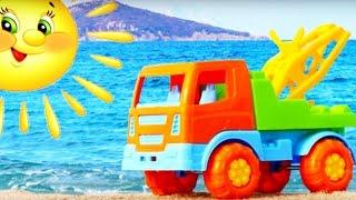 Развивающее видео для детей про #машинки! Игры для детей на пляже! #ВидеоДляДетей с игрушками