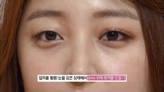 [Get it Beauty]- Trang điểm tự nhiên khắc phục khuyết điểm mắt sụp mí, một mí