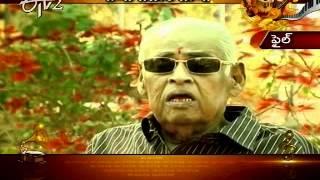 Ee Duryodhana Dussasana - Pratighatana song