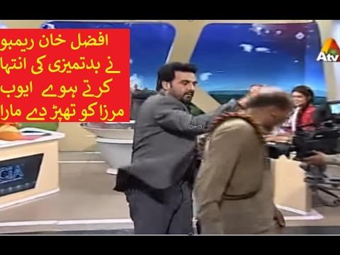 Afzal Khan Rambo Slaps Ayub Mirza!!!