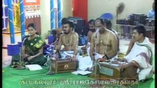 Kadayanallur Rajagopal-Bhajan Starts-Alangudi Radhakalyanam-2010