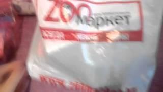 Покупки зоотоваров из зоомагазина)Для собаки ерка из zoomarket и доктов-вет)Подарки собаке на 8марта(, 2016-03-06T14:49:10.000Z)