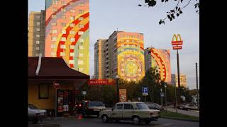 город Раменское Московская область