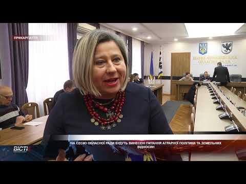 На сесію обласної ради будуть винесені питання аграрної політики