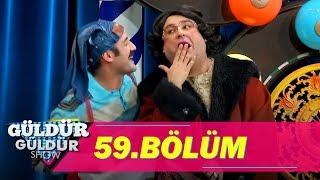 Güldür Güldür Show 59.Bölüm (Tek Parça Full HD)