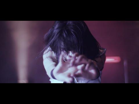 """ゆくえしれずつれづれ""""REDERA""""Official MusicVideo"""
