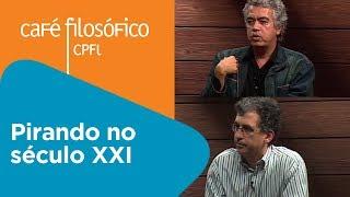 Pirando no século XXI | Benilton Bezerra e Mario Eduardo Pereira