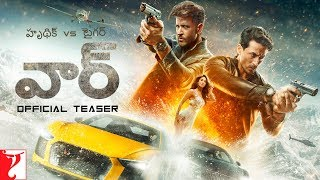తెలుగు: War Teaser | Hrithik Roshan, Tiger Shroff, Vaani Kapoor | Telugu Version | Releasing 2 Oct