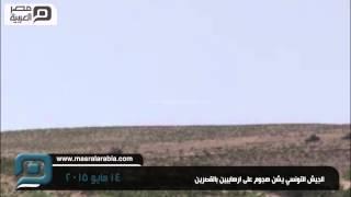 مصر العربية | الجيش التونسي يشن هجوم على ارهابيين بالقصرين