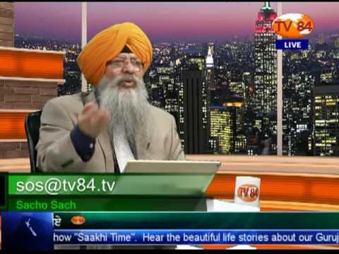 SOS 12/27/16 P.3 Dr. Amarjit Singh : A...