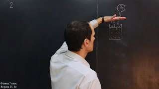 Фізика 7 клас. Вправа № 25 1-5 п.