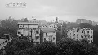 Voice of Yangon - Rain and Thunder