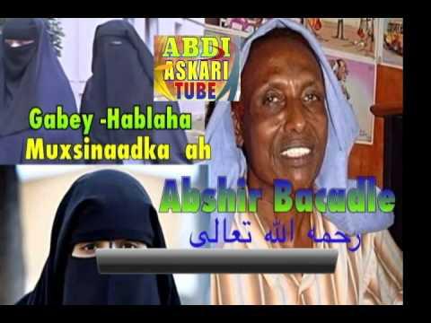 Gabey - Guurka Gabdhaha Muxsinaatka ah   Abshir Bacadle ''LAGA QUUSAY ...
