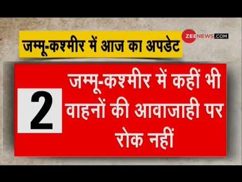 No restriction on vehicles' movement in J&K now: Rohit Kansal, J&K Principal Secretary