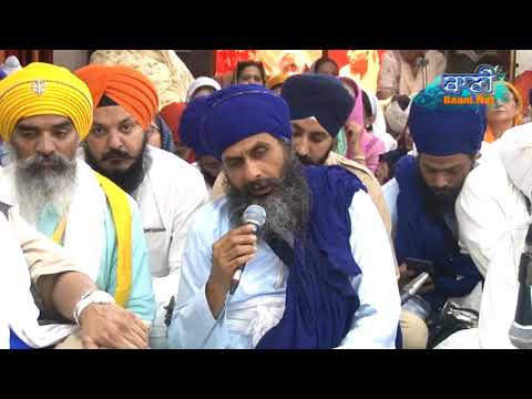 Baba-Avtar-Singhji-Mukhi-Dal-Baba-Bidhi-Chand-Ji-At-Jamnapar-On-08-October-2017