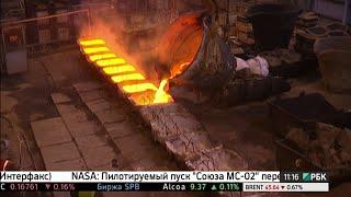 Программа «Сделано в России», выпуск 20.09.2016