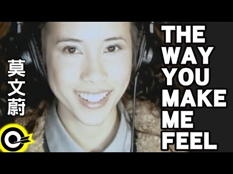 莫文蔚 Karen Mok【THE WAY YOU MAKE ME FEEL】Official Music Video