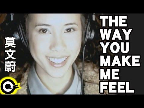 莫文蔚 Karen Mok【THE WAY YOU MAKE ME FEEL】Official Music Video