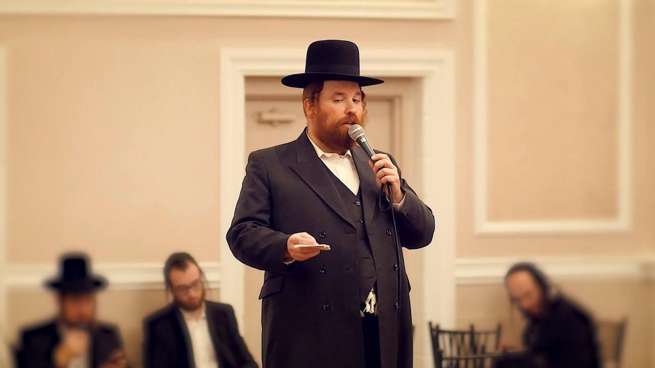 Badchen Shulem Yosef Goldberger - Mitzvah Tanz | בדחן שלום יוסף גאלדבערגער וזמירות - מצוה טאנץ