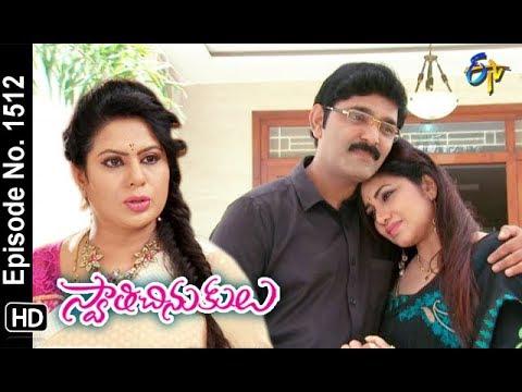 Swathi Chinukulu   7th July 2018   Full Episode No 1512   ETV Telugu