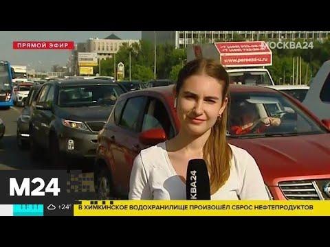 Москва 24 репортаж об автосалоне автоломбард дмитровское шоссе