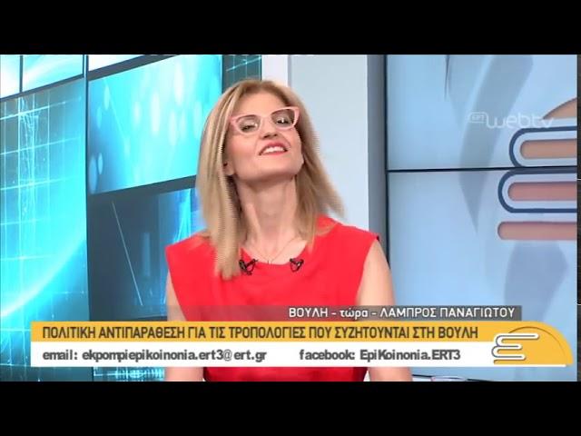 Ο Βουλευτής της ΝΔ, Σάββας Αναστασιάδης, στην εκπομπή