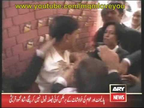 Lahore High Court A Woman Lawyer hits an innocent man with a bottle