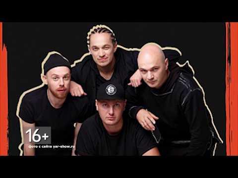 """Концерт группы """"Седьмая раса"""". """"Каста"""" выступит в Ярославле. Афиша"""