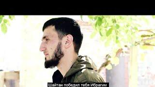 Новый Чеченский короткометражный фильм