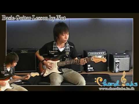 Basic Guitar Lesson by Nut Lesson 2 สัดส่วนโน๊ต (www.chordtabs.in.th)