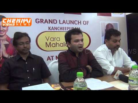 Kancheepuram Varamahalakshmi silks launches...