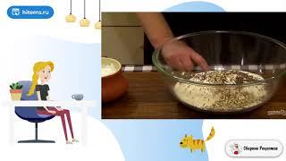 Хлеб Здоровье Быстрые рецепты