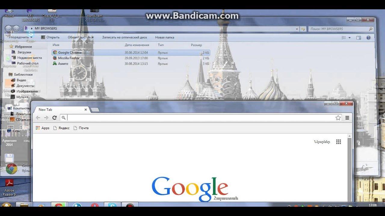 Можно ли скачать Майнкрафт на ноутбук