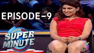 Super Minute Episode 9 – Shweta Pandit and Common Man Sachin
