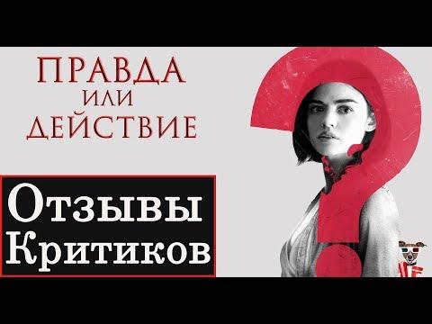 Российские сериалы - Кино-