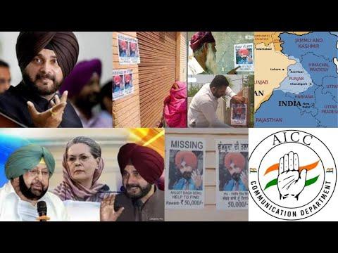 NGO puts Sidhu's 'missing' posters in Amritsar, promises ₹50k reward