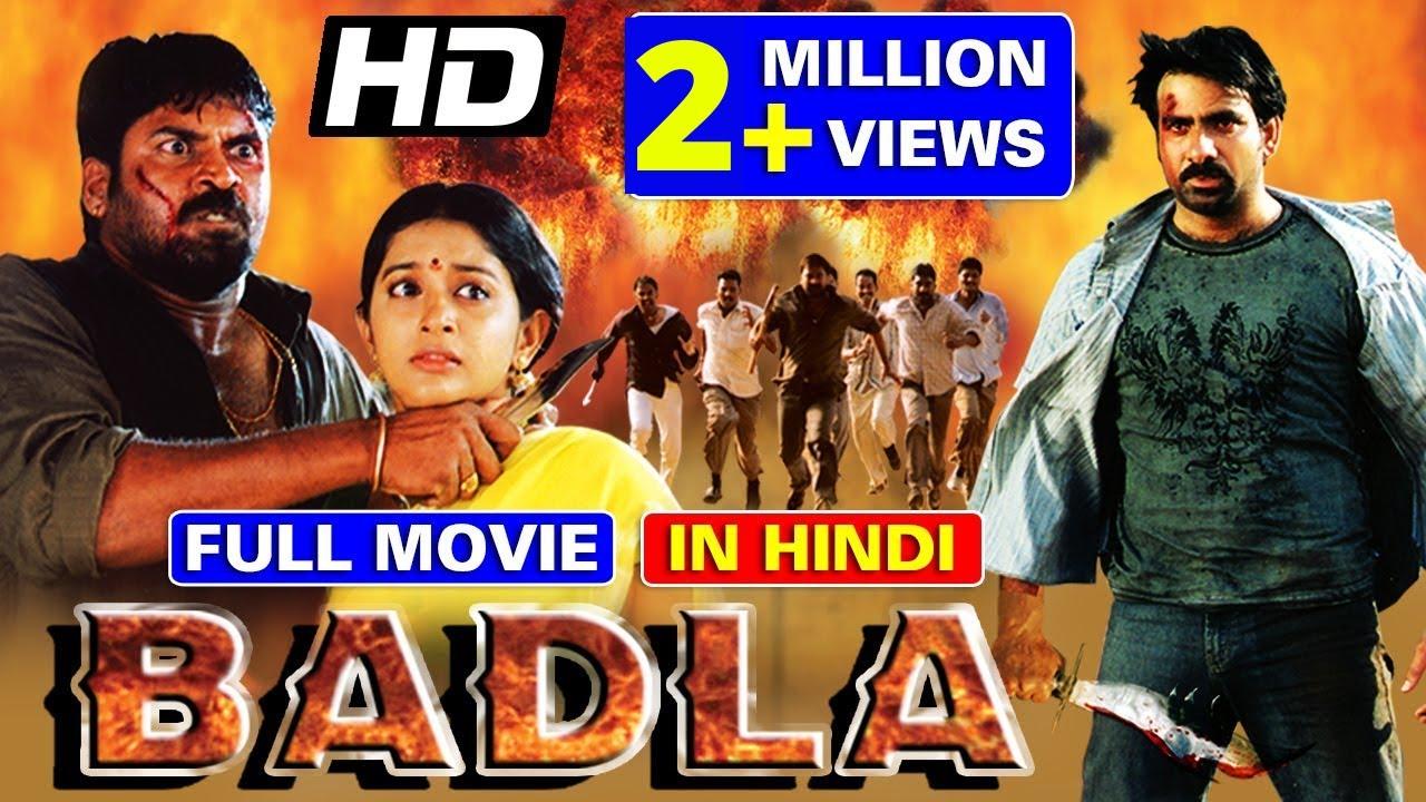 Download Badla (Bhadra) | South Full Action Movie Dubbed In Hindi | Ravi Teja, Prakash Raj, Meera Jasmine