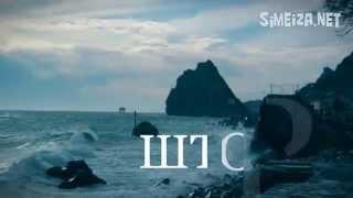 Шторм в Симеизе, Крым(Для сайта - http://simeiza.net/ Полная версия с огромными волнами тут - http://www.youtube.com/watch?v=cBY1QPIwYLs Шторм в Симеизе, после..., 2012-01-30T20:13:17.000Z)
