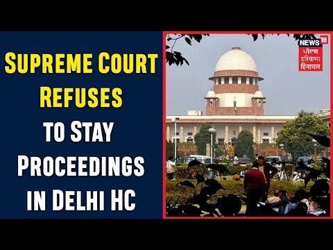 1984 Anti-Sikh Riots | Supreme Court Refuses to Stay Proceedings in Delhi HC | News18 Punjab