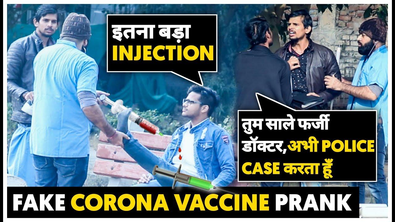 Fake Corona Vaccine Prank😜 | Sunny Arya | Tehelka Prank